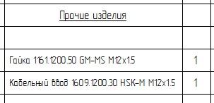 R56.jpg.20e2a960eef2bc0c072915506675a2cc.jpg