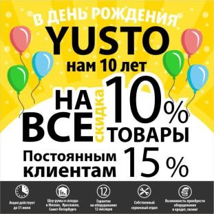 URg.vwr_10_лет__2___1__inettools_net_resize_image__2_.inettools.net.resize.image.jpg