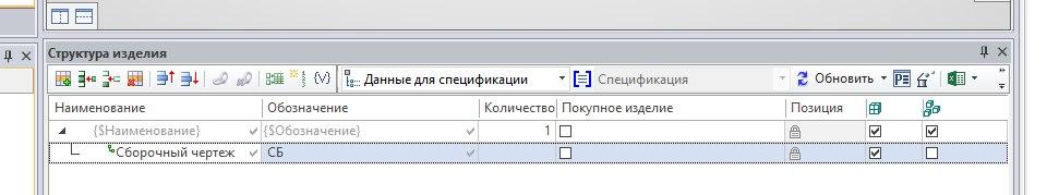 59720ec46eb11_2.jpg.8eb4985ecb279964e8781f4f8c85023c.jpg