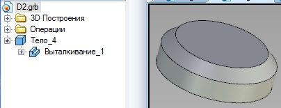 D2.jpg.2fa0fe045cc24ed1e37afe32615c2984.jpg