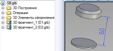 SB1.jpg.f5a25507230e02a7507f40c6830640a0.jpg