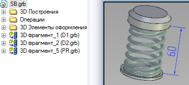 SB3.jpg.df9e6572c5c605f4b69fc7a361624433.jpg