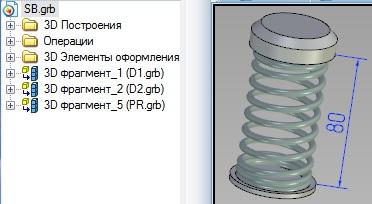 SB4.jpg.f446879dedccdd33a91096c2fc9c9eba.jpg