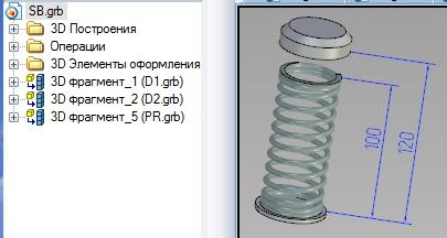 SB5.jpg.9c3a2afaeb024d0fe84e976033992d68.jpg
