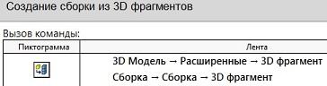 SPR1.jpg.61a2a7ac73093c2f3bb7fc9552118031.jpg