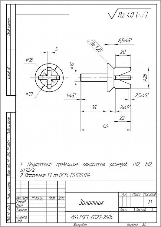598ec606c95ea_.thumb.jpg.19185647a552d3899454824cd7daf013.jpg