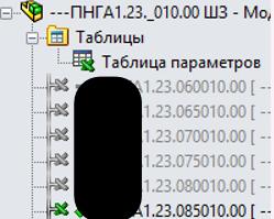 1.png.52b0e119df62f688cc03e79776f50ab4.png