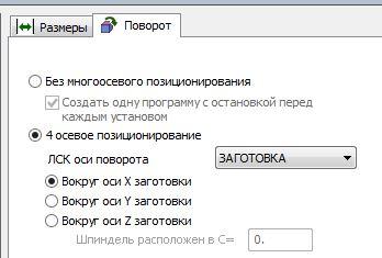 2.JPG.215e4574fe6e00a5332652ab5b0b2a62.JPG