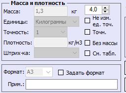 5.png.41ca5afe5214e46b73de8d5831344fd8.png