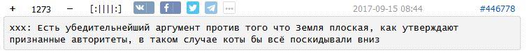 59bd7753ca460_-.JPG.0a6dfdb8b20a006d62412ad3c36c28f8.JPG