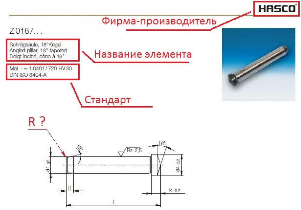 59d237f7f2d8f_HASCO.thumb.JPG.14c0bb37af7aba5eee9e097da7fb587b.JPG