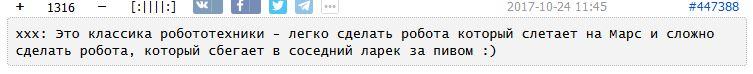59f231b696332_-.JPG.1ca83aeedcb6f8ded988307a1f110773.JPG