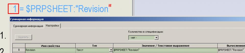 Screenshot_5.thumb.png.db17355ad3dca7b1221b0ed75f4d9c61.png