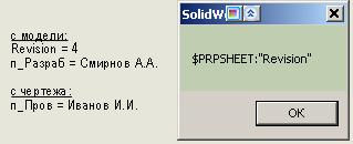 Screenshot_6.png.5c595e11230275ea94852bccaf5e2761.png