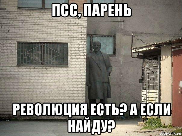 risovach.ru.jpg