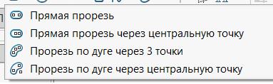 Эскиз Прорези.png