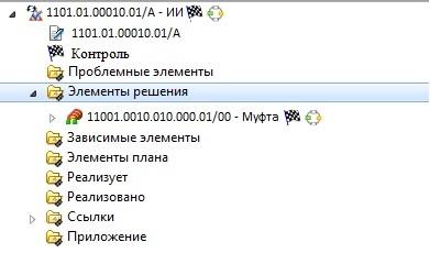 scr_zapros.jpg.412dd720d51bebf9af81d0972ca25665.jpg