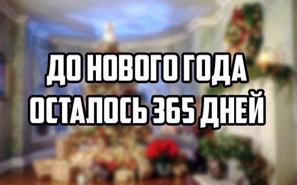 5a4a9dc3f1103_-365.jpg.e79c2292eef5bd00a40d230360d1e95f.jpg