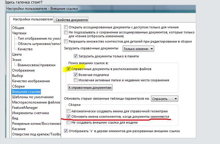 references.JPG.c8ba48644d9a05679ad0921a8886cb3b.JPG