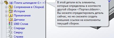 2.jpg.608ff873199322c19c9a8b1740fdd571.jpg