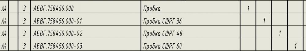 гсп1.png