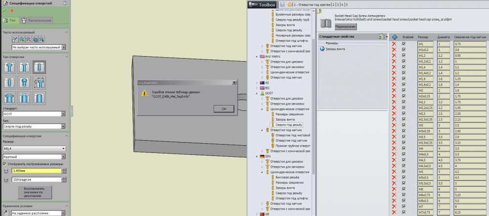 Screenshot_4.thumb.png.134da2518afef1ac8114439e4b16b8f2.png