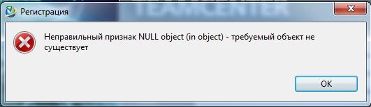 null_scr.jpg.1de80caed66b3eda782014c29fa2562c.jpg