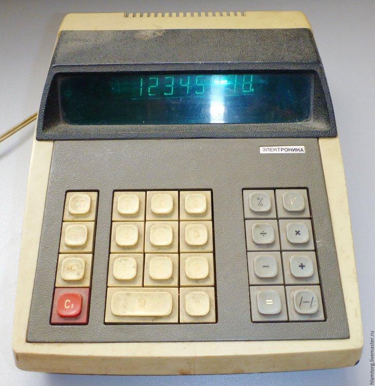 31e8076189d5d4e56e8348fdcbga--vintazh-ekvm-elektronika-epos-73a-kalkulyator.jpg
