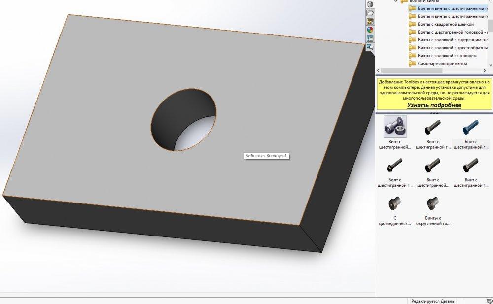 Toolbox1.thumb.jpg.7132a29b282f782df25fd9b635847e3b.jpg