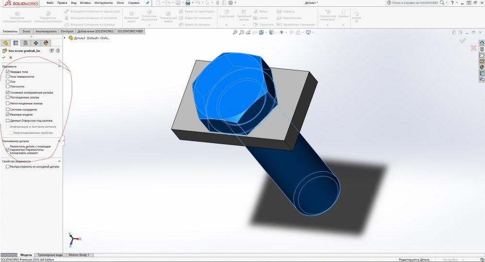 Toolbox3.thumb.jpg.aa1f3d3fc2ee8d6dc947909da6695aa7.jpg