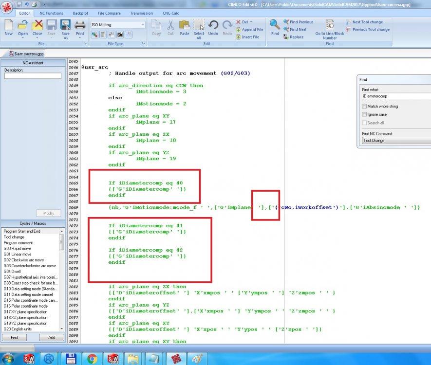 2.thumb.jpg.b44b80966e18e66387464ac21659d6b7.jpg