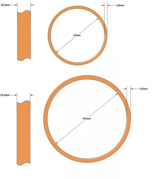 Кольца.jpg