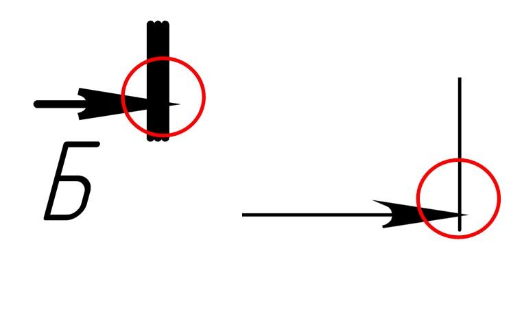 стрелка.jpg