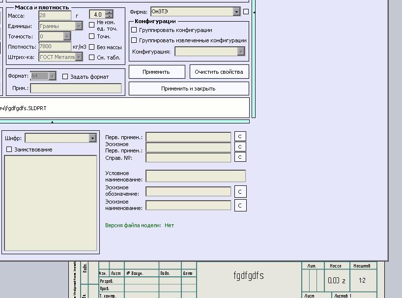 Screenshot_2.jpg.cea93309da5c9ed3c96ef1390a524455.jpg