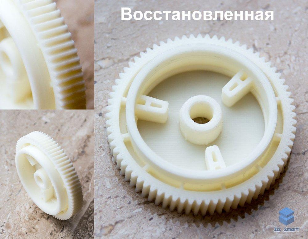 shesternia_hyundai_steklopodemnik_3d-printing.jpg