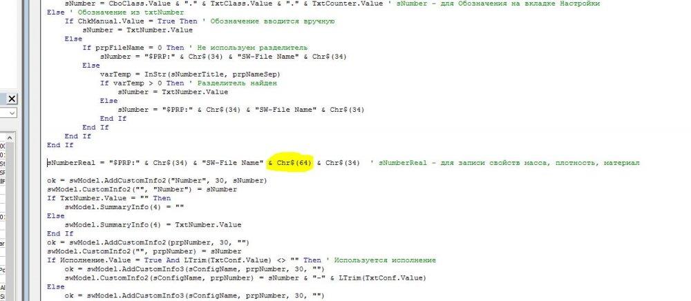 5b359eed812cf_2.thumb.JPG.7a6736cf3de93bb3b49644c946148551.JPG