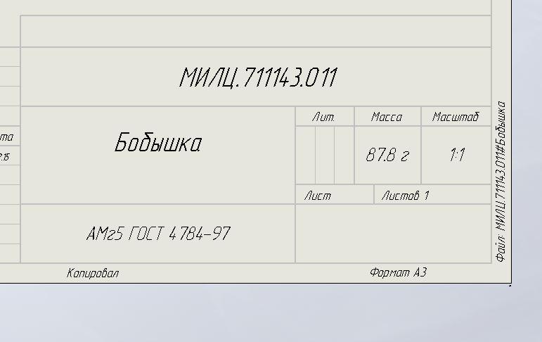 5b359eef37474_3.JPG.630f93fb545f8fbe1df5864b84e1309d.JPG
