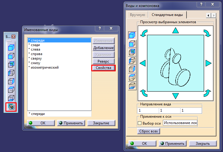 Screenshot_2.png.d748dacaf72f3cb9c968dbda67806556.png