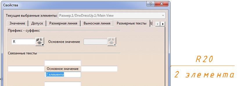 Screenshot_3.png.8e28284483e52a54527e73a01eca603b.png