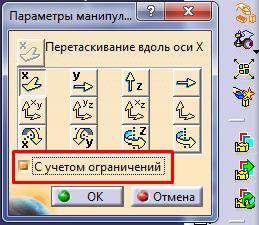 Screenshot_3.png.fbd489ca23678d1d7bbb4bec02ca38a5.png