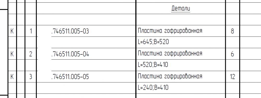 spec.thumb.PNG.2a79b1f787f64e41f7f6723809634ada.PNG