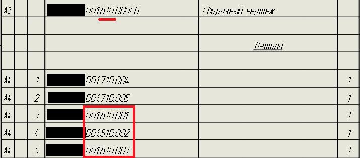 2.png.a96c7e44241290cc3a49c8863cb11c79.png