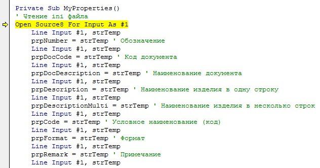 Error_76_1.jpg