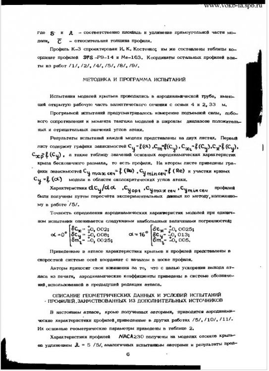 описание эксперимента2.JPG