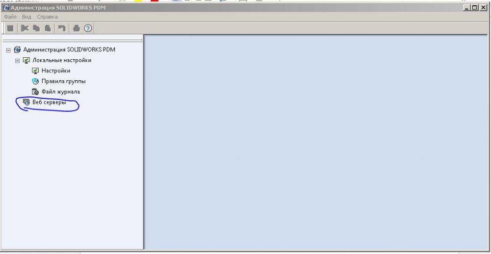 web server_рис.1.PNG