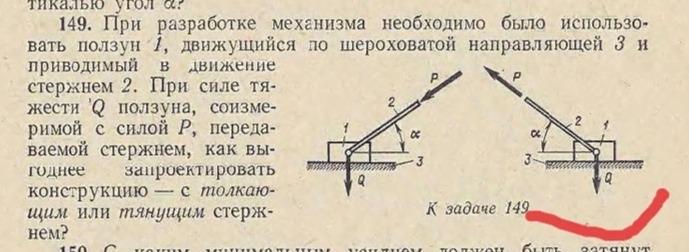 Зад1.jpg