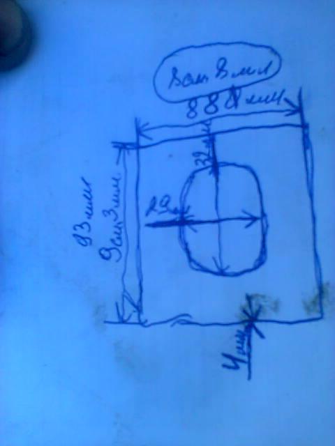 5bb3b7e5ee3a5_0052.jpg.1c5e8cb80b18220a328be7382e45dce4.jpg