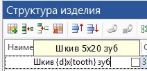 5bcf1f6629e5b_.jpg.41f4ff7e3492b17b4611a2e7718253e6.jpg