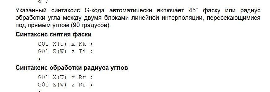 Из руководства по программированию.JPG