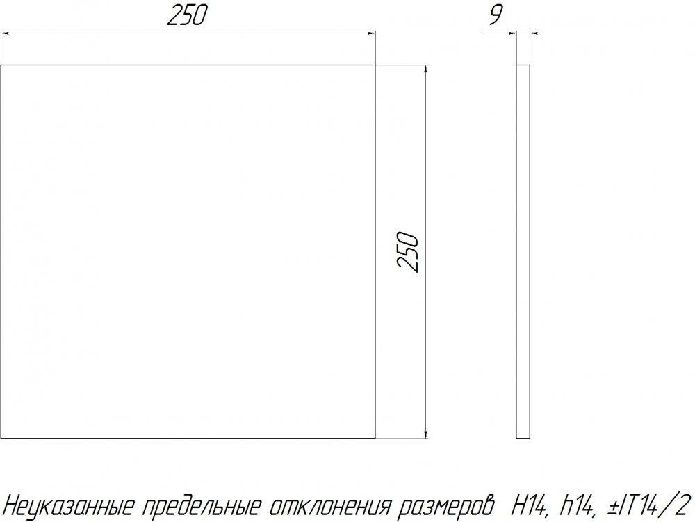 Деталь 1 (сталь 40х - 2 шт).jpg